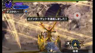 【MHXX】石ころの強さがわかる動画 【ブレ