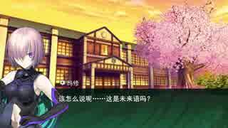 【映像付】Fate/Grand Order アンソロジードラマCD 「The Blue Bird」