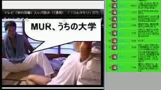 ホモと学ぶ淫夢合作クレーマー.mp4