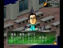 【女神異聞録ペルソナ】PERSONA初見実況プレイ4