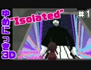 "【実況】ゆめにっき3D DLC ""Isolated"" part1 thumbnail"