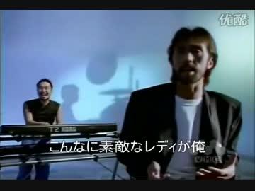 何も言えなくて・・・夏 Lyrics (J-Walk) - ニコニコ動画