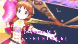 【ニコカラ】Can't Stop!!(Off Vocal)