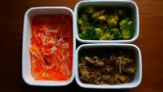 ひとり作り置き惣菜祭りしてみた。#2【7種】