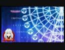 【実況】PS Vita「プラスティック・メモリーズ」やってみたPart32