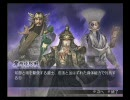 無双OROCHI 魔王再臨 冀州攻防戦 (武器制限プレイ) 1/2