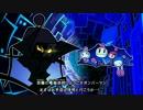 スーパーボンバーマンRプレイ動画 エキスパート☆3クリアPart.3