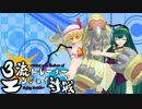 【ポケモンSM】3流トレーナーのエンジョイ対戦SM編 4