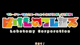 [ゆっくり実況] Lobotomy Corporation