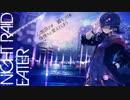 【結月ゆかり】Night Raid Eater【オリジナル曲】