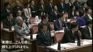 青山繁晴先生はじめての証人喚問(籠池はん!)
