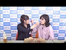 高橋未奈美さんと如月千早の誕生日をお祝