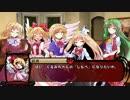 夢幻少女のガープス妖魔夜行Chapter0