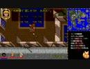 【ウルティマ VII : The Black Gate】を淡々と実況プレイ part15