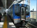 【A列車で行こう7】糖武鉄道開発日記 第24話:新たな開発