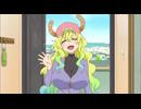 小林さんちのメイドラゴン 第12話「トールと小林、感動の出会い!(自分でハードル上げてますね)」