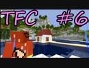 【Minecraft】生きる。#6【TFC実況】