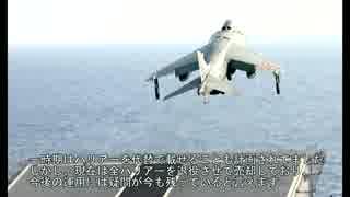 現代水上艦解説 クイーンエリザベス級空母