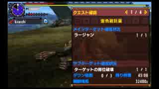 【MHXX】金色超巨星 ブレイヴ太刀ソロ【4
