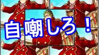 【FateGO】クラス別ピックアップ召喚 - セイバー編