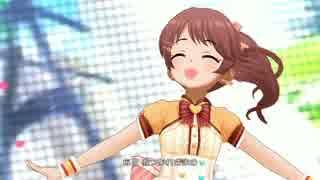 【恋のHamburg♪】椎名法子と笑顔のかわい