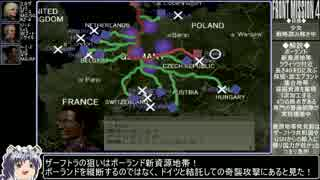 【ゆっくり実況】フロントミッション4thをねっとりプレイ 全4/17話