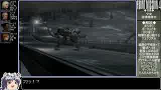 【ゆっくり実況】フロントミッション4thをねっとりプレイ 全5/17話