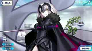Fate/Grand Order 誕生日マイルームボイス集(No.1~No.160)