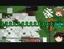 【Minecraft】5人で工業Modを使って世界を創造してく #3【ゆっくり実況】