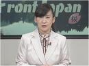 【今週の御皇室】那須の雪崩事故で感じた皇太子殿下御一家への違和感[桜H29/3/30]