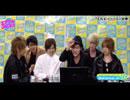 【エアグルJACK!!】3/22 club AAA-GOLD-『ぐだとーーーく』