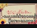 【ニコカラ】花に赤い糸<off vocal>修正版