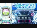 【SDVX】大宇宙ステージ【EXH・RANDOM】9737k