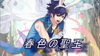 【FEヒーローズ】豊穣の春祭り - クロム特集