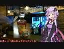 【35杯目】ウイスキー2(Bar East Moon)