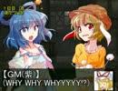 【東方卓遊戯】ゆかりんがスパロボTRPGやるみたいですⅨ-6【MGR】