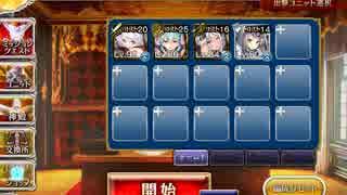 幾多の水晶 ☆4