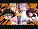 【ポケモンSM】一度限りの仮面武闘会 / ボイロ祭り.amazons6【VOICEROID】