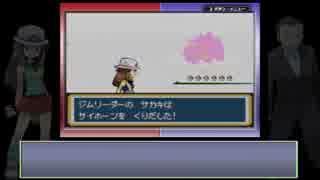 ポケモンLG実況 part12【真究極ノンケ冒険