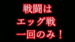 【サガフロ2】最少戦闘回数縛り(二周目) 準備編part1 【ゆっくり実況】