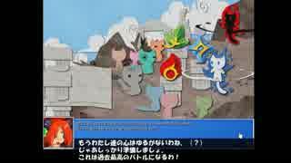 のんびり Epic Battle Fantasy 4 part57
