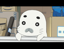少年アシベ GO!GO!ゴマちゃん 第33話「帰ってきたゴマちゃん」