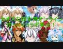 【ゆっくり実況】カオスな四女神オンライン ゆっくりコラボ実況!