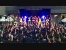 【東大ラブライブ!】2. Music S.T.A.R.T!!【Day2】