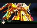 【スーパーロボット大戦V】 機体別最強武装その5(終)