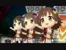 デレステ「The STARLIGHT Dream」3D(ドットバイドット1080p60)