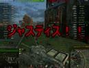 【WoT】ゆっくりテキトー戦車道 Hellcat編 第67回「でもないな」