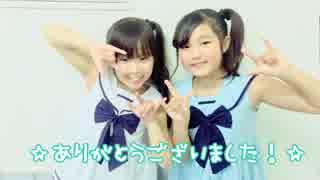 【のん★しょこら】カラフルポップビート 踊ってみた【小学4年生】