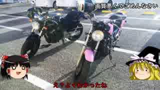 バイクに乗っていろんなところに行きたい!