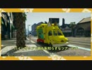 【GTA5】ジャパリバスでのLSバスツアーに参加してみた【けもフレMOD】